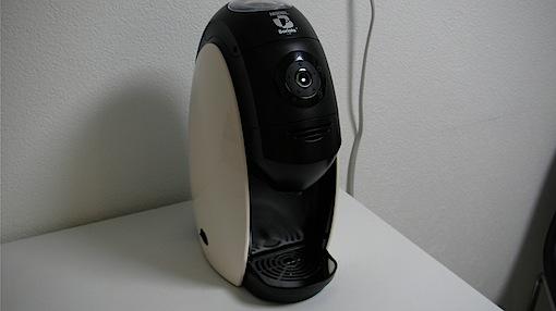 SANY0089.JPG