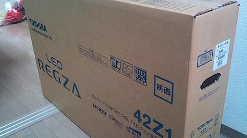 TOSHIBA LED REGZA 42Z1が梱包された姿