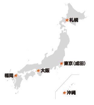 ジェットスター・ジャパン国内線就航地