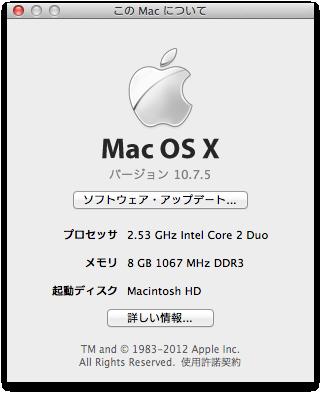 MacBook Proのスペック