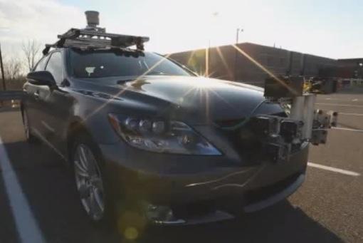 Toyota AASRV