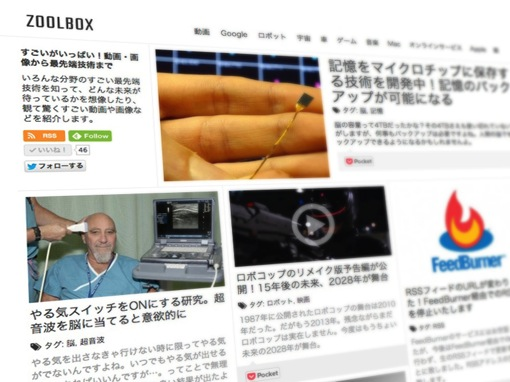 new_zoolbox.jpg