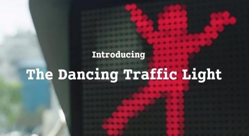 踊る赤信号