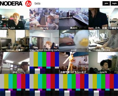NODERA.tv