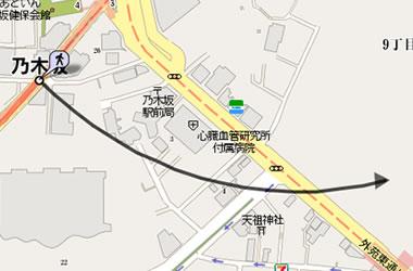 乃木坂から東京ミッドタウンまでの地図